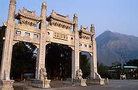 Entrance to the Po Lin Monastery on Lantau Island, Hong Kong, China.