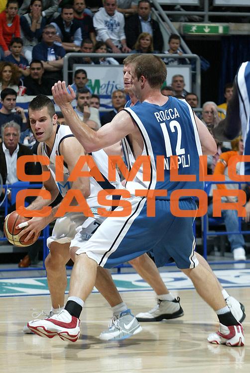 DESCRIZIONE : Bologna Lega A1 2005-06 Play Off Semifinale Gara 1 Climamio Fortitudo Bologna Carpisa Napoli <br /> GIOCATORE : Becirovic <br /> SQUADRA : Climamio Fortitudo Bologna <br /> EVENTO : Campionato Lega A1 2005-2006 Play Off Semifinale Gara 1 <br /> GARA : Climamio Fortitudo Bologna Carpisa Napoli <br /> DATA : 01/06/2006 <br /> CATEGORIA : Penetrazione <br /> SPORT : Pallacanestro <br /> AUTORE : Agenzia Ciamillo-Castoria/L.Villani <br /> Galleria : Lega Basket A1 2005-2006 <br /> Fotonotizia : Napoli Campionato Italiano Lega A1 2005-2006 Play Off Semifinale Gara 1 Climamio Fortitudo Bologna Carpisa Napoli <br /> Predefinita :