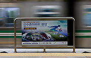 Advertisment for the IAAF event at a subway station in the South Korean city of Daegu. Daegu, also known as Taegu and officially the Daegu Metropolitan City, is the third largest metropolitan area in South Korea, and by city limits, the fourth largest city with over 2.5 million people. The IAAF World Championships in Athletics will take place in Daegu from the 27th of August till the 4th of September 2011.