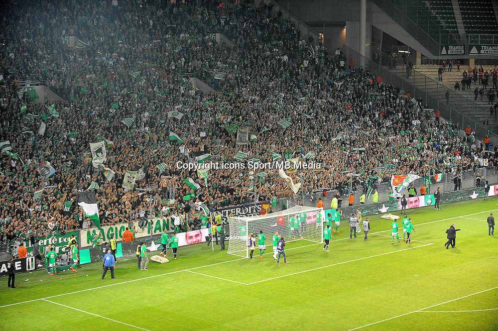 Supporters et joueurs Saint Etienne - Tour d'honneur - 23.05.2015 - Saint Etienne / Guingamp - 38e journee Ligue 1<br />