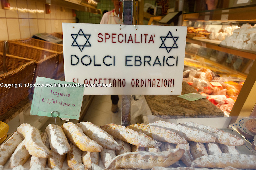 Jewish bakery in historic Ghetto district of Cannaregio in Venice Italy