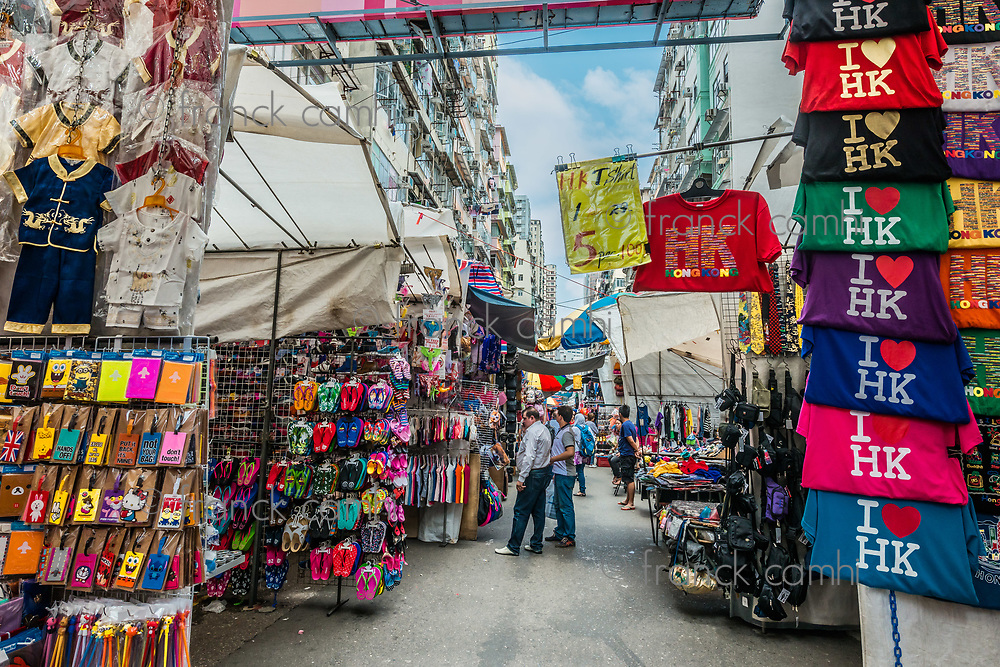 Kowloon, Hong Kong, China- June 9, 2014: people shopping at ladies market Mong Kok