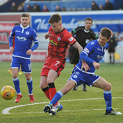 Queen of the South v Morton | Scottish Championship | 17 February 2018