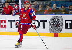 Alexander Ovechkin of Russia during ice-hockey match between Russia and Finland of Group E in Qualifying Round of IIHF 2011 World Championship Slovakia, on May 9, 2011 in Orange Arena, Bratislava, Slovakia. Finland defeated Russia after overtime and shootout 3-2. (Photo By Vid Ponikvar / Sportida.com)