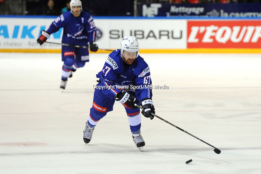 Teddy TRABICHET - 24.04.2015 - France / Suisse - Match Amical -Grenoble<br />
