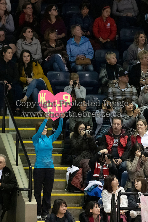 KELOWNA, BC - OCTOBER 26: Fans show support during ladies long program of Skate Canada International held at Prospera Place on October 26, 2019 in Kelowna, Canada. (Photo by Marissa Baecker/Shoot the Breeze)