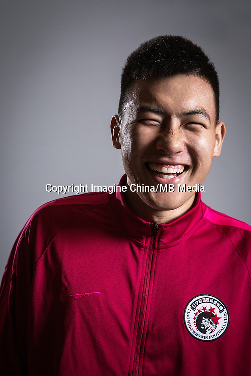Portrait of Chinese soccer player Yang Shuai of Liaoning Whowin F.C. for the 2017 Chinese Football Association Super League, in Foshan city, south China's Guangdong province, 24 January 2017.