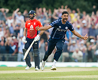 EDINBURGH, SCOTLAND - JUNE 10: Scotland players go wild after beating England by 6 wickets in the one-off ODI at the Grange Cricket Club on June 10, 2018 in Edinburgh, Scotland. (Photo by MB Media/Getty Images)