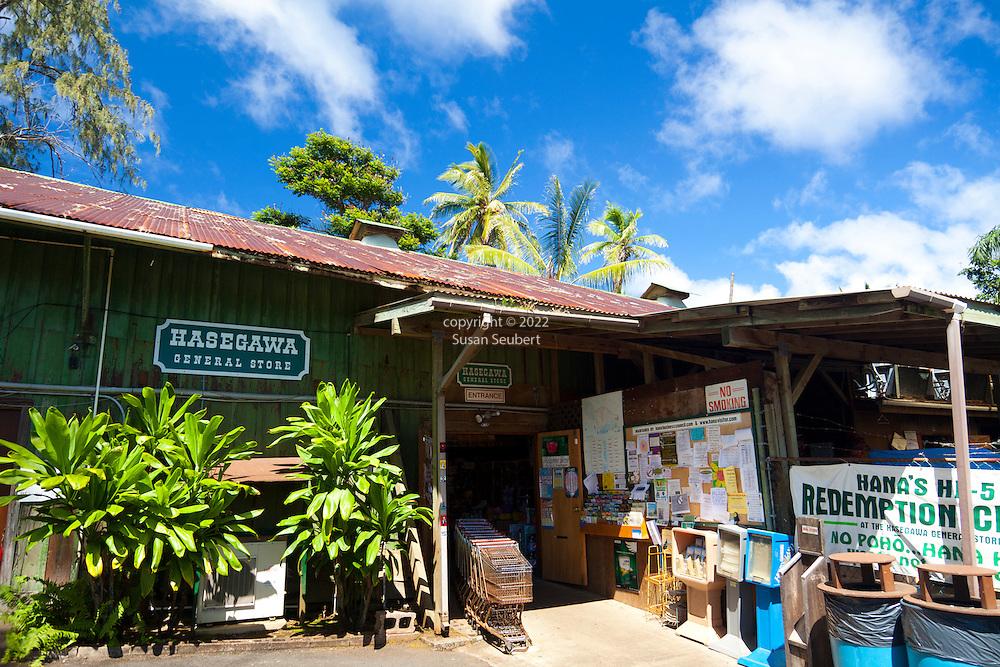 Maui, Hawaii.  The Hasegawa General Store in Hana, Maui.