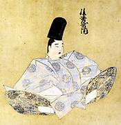 Emperor Go-Saga 1220 – 1272 88th emperor of Japan reigned 1242-1246
