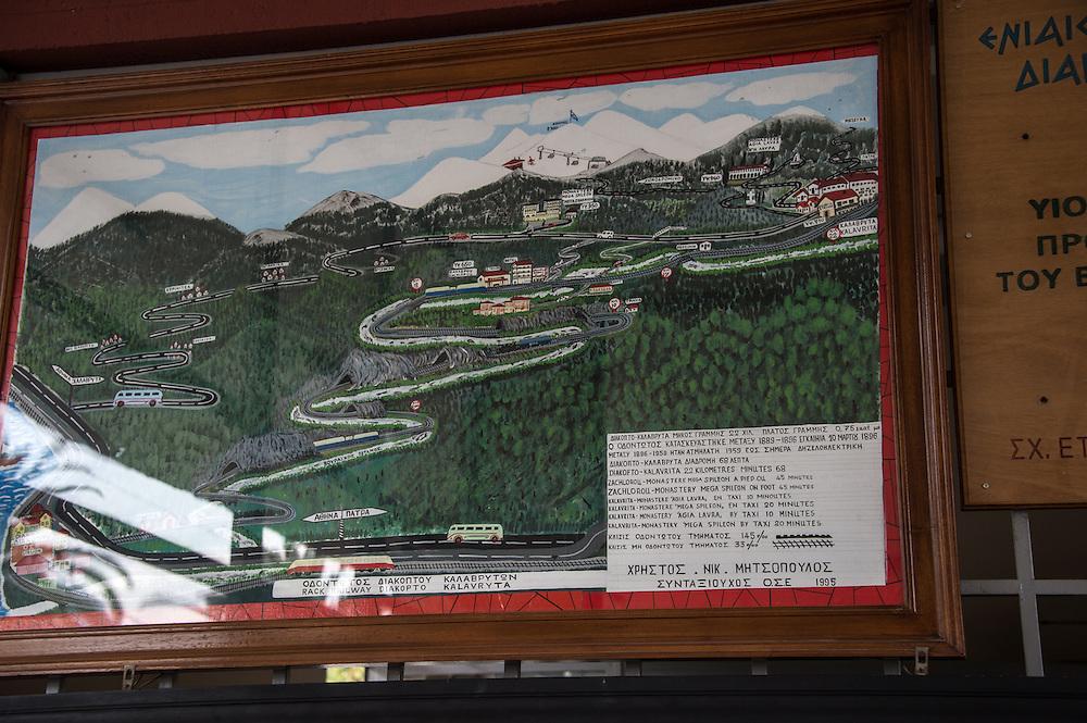 Diakopto - Kalavrita cog railway