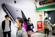TOKIO JAPAN STREETLIFE COPYRIGHT ROBIN UTRECHT