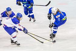Prsina Ana of Slovenia during hockey match between Slovenia and Great Britain in IIHF World Womens Championship, Division II, Group A, on April 4, 2018 in Ledena dvorana Maribor, Maribor, Slovenia. Photo by Ziga Zupan / Sportida