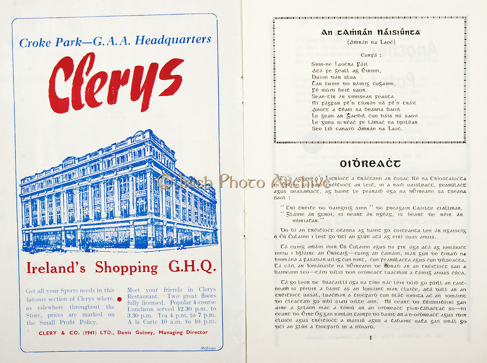 All Ireland Senior Hurling Championship Final,.07.09.1958, 09.07.1958, 7th September 1958,.Minor Galway v Limerick, .Senior Galway v Tipperary, Tipperary 4-09. Galway 2-05,..Advertisement, Clerys,