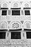 The architecture of Old Sanaa.
