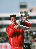 1983 Fukuoka Marathon