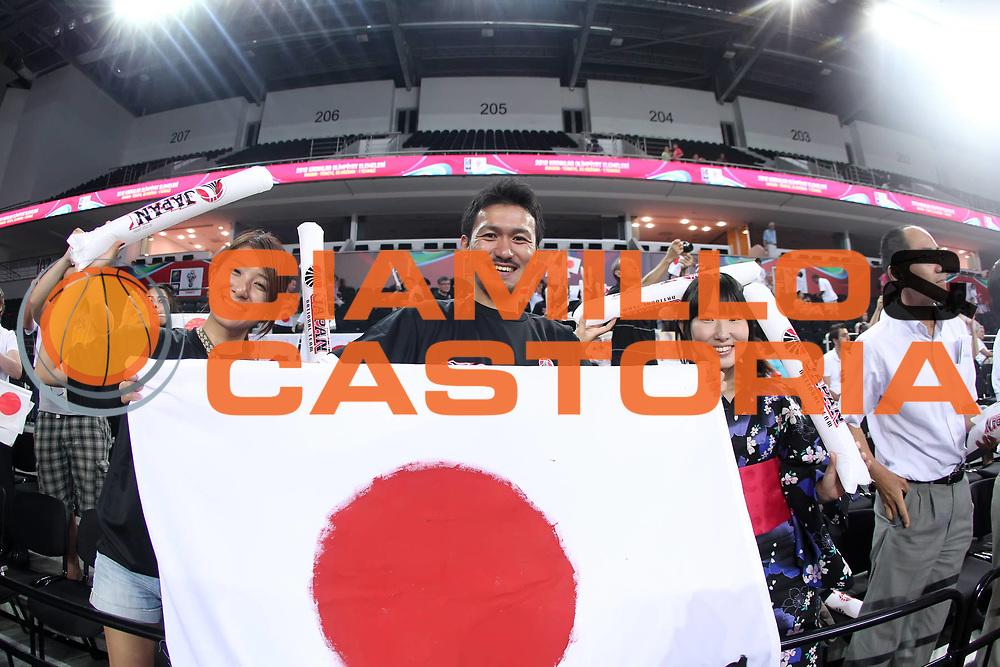 DESCRIZIONE : Ankara Turkey FIBA Olympic Qualifying Tournament for Women 2012 Japan Puerto Rico Giappone Porto Rico<br /> GIOCATORE : Fan Supporter Tifo<br /> SQUADRA : Japan Giappone<br /> EVENTO :  FIBA Olympic Qualifying Tournament for Women 2012<br /> GARA : Japan Puerto Rico Giappone Porto Rico<br /> DATA : 27/06/2012<br /> CATEGORIA : <br /> SPORT : Pallacanestro <br /> AUTORE : Agenzia Ciamillo-Castoria/ElioCastoria<br /> Galleria : FIBA Olympic Qualifying Tournament for Women 2012<br /> Fotonotizia : Ankara Turkey FIBA Olympic Qualifying Tournament for Women 2012 Japan Puerto Rico Giappone Porto RicoPredefinita :