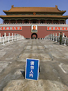 the Forbidden City with sign in the foreground that says Please Do Not Enter