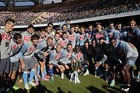 La squadra del Napoli, con la Supercoppa TIM  <br /> Napoli 02-01-2015 Stadio San Paolo <br /> Football Calcio Serie A Napoli - Supercoppa TIM 2014-2015<br /> Foto Cesare Purini / Insidefoto