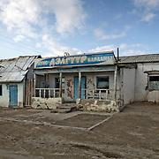 Road Ulan Bator-Karakorum, Mongolia, Asia