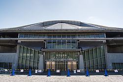 September 5, 2018 - Tokyo, JAPAN - 180905 An exterior view of Tokyo Metropolitan Gymnasium, arena to be used for table tennis, during the first World Press Briefing for the 2020 Olympic Games on September 5, 2018 in Tokyo..Photo: Joel Marklund / BILDBYRN / kod JM / 87776 (Credit Image: © Joel Marklund/Bildbyran via ZUMA Press)