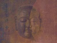 Simple Deep hued umber Buddha.