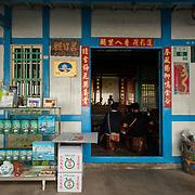Alishan Township,Chia Yi County, Taiwan