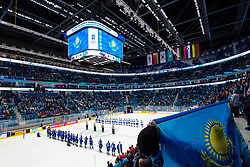 A general view of arena during ice hockey match between Slovenia and Kazakhstan at IIHF World Championship DIV. I Group A Kazakhstan 2019, on April 29, 2019 in Barys Arena, Nur-Sultan, Kazakhstan. Photo by Matic Klansek Velej / Sportida