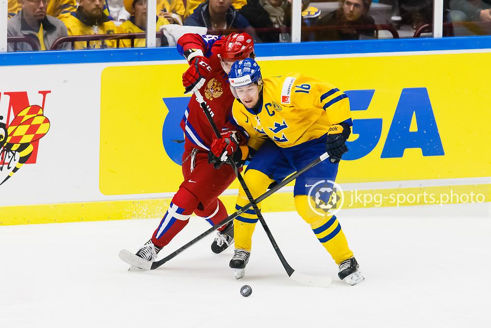 140104 Ishockey, JVM, Semifinal,  Sverige - Ryssland<br /> Icehockey, Junior World Cup, SF, Sweden - Russia.<br /> Filip Forsberg, (SWE).<br /> Endast f&ouml;r redaktionellt bruk.<br /> Editorial use only.<br /> &copy; Daniel Malmberg/Jkpg sports photo