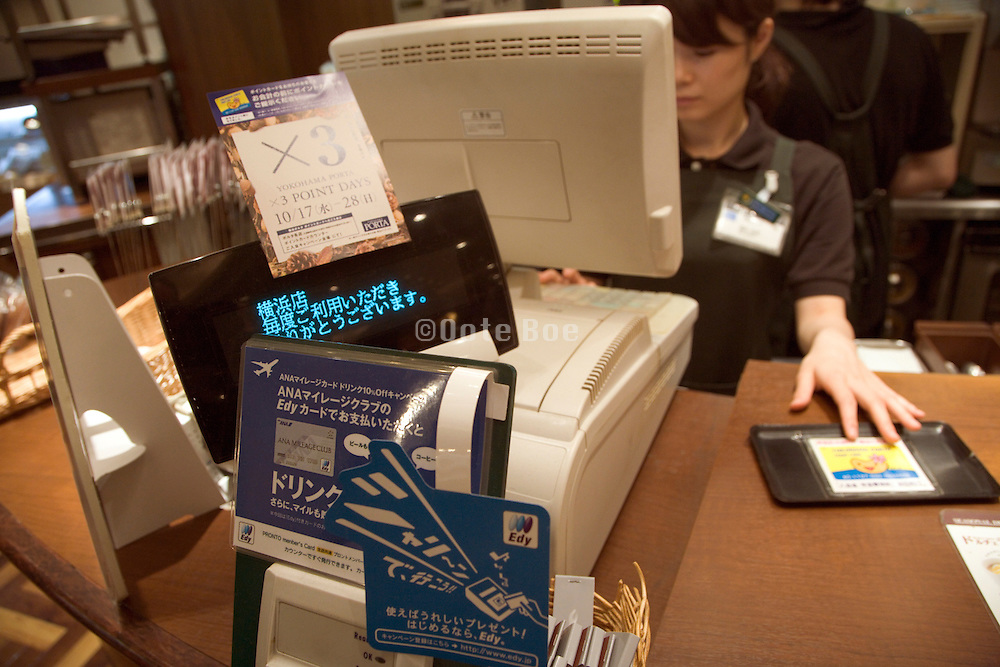 cashier in a coffee bar in Japan Tokyo