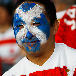 General views during the Rugby World Cup Pool A  match between Japan and Scotland, Pool A at the International Stadium Yokohama,Yokohama City Saturday 13th October  2019 (Mandatory Byline Steve Haag Sports Hollywoodbets)
