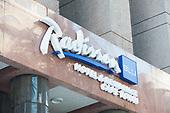 Radisson Blu - Cape Town - Riebeek Street