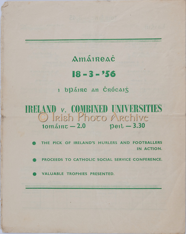 Ireland vs. combined universities