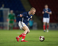 10th November 2017, McDiarmid Park, Perth, Scotland, UEFA Under-21 European Championships Qualifier, Scotland versus Latvia; Scotland's Oliver McBurnie