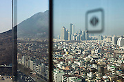 View of Seoul from the Hyundai Headquarters. Seoul, South Korea. 2012