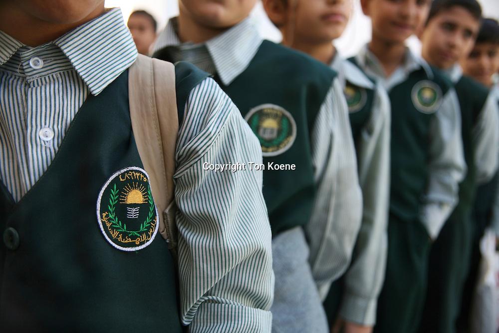 Close up of a school uniform worn in Amman, Jordan