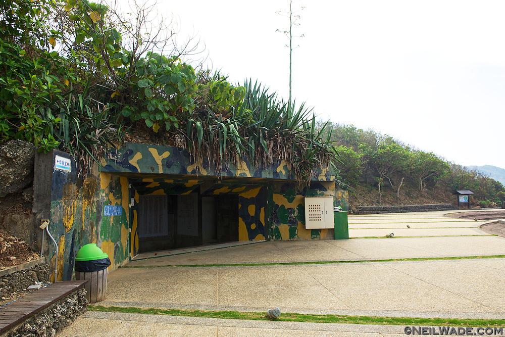 The Shanfu Ecological Corridor seemed a bit more like a military park to me.