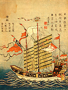 CHICAGO, MUSEUMS and ARTISTS China Art Print showing a sailing Chinese Junk in the 1800's; Chicago Art Institute