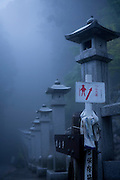 A sign that shows the way for the Shikoku Pilgrimage, 88 temples associated with the Buddhist monk Kūkai (Kōbō Daishi) on the island of Shikoku, Japan.