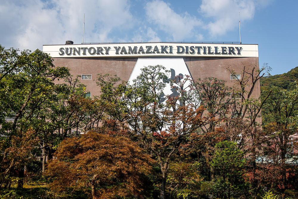 The Yamazaki Distillery in Yamazaki, Osaka Prefecture, Japan, November 6, 2015. Gary He/DRAMBOX MEDIA LIBRARY