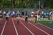 2014 NCAA Outdoor - Event 1 - Women's 100m Dash Preliminaries