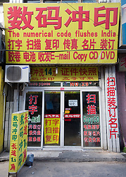 China,Chinese,sign,signs,Chinglish,English,shop,translation,translate,error,errors,funny,spelling,spell,mistake,mistakes,language,humour,humorous,