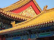 China 2007