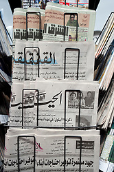 Arabic language newspapers for sale in Dusseldorf Germany