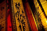Detail of a bamboo curtain, Vietnam, Southeast Asia