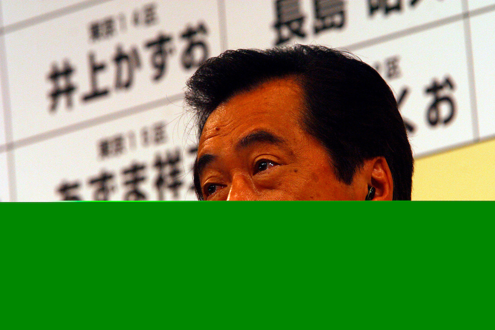 November 9,2003-- TOKYO, Japan;.Naoto Kan leader of the Democratic Party of Japan the  Main Opposition to Koizumi's  Liberal Democratic Party. marking victories for  his party.  The DPJ picked up 40 seats in Japans House of Representatives. while denying Koizumi's Party  a simple majority. Many observers herald this as the beginning of a two party system in Japan.