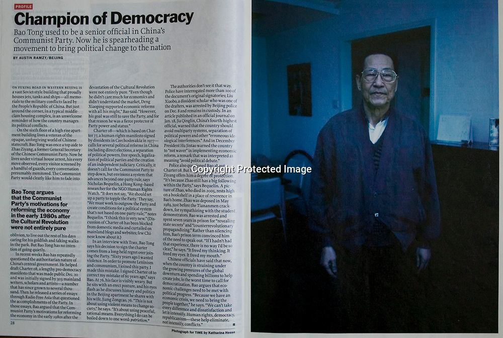 Time Asia, February 2009<br /> &quot; Champion of Democracy&quot;