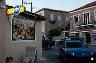 Agios Nikolaos, Péloponnèse, Grèce.