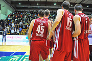 DESCRIZIONE : Eurocup 2013/14 Gir. B Dinamo Banco di Sardegna Sassari - Cedevita Zagabria<br /> GIOCATORE : Team<br /> CATEGORIA : Ritratto Delusione<br /> SQUADRA : Cedevita Zagabria<br /> EVENTO : Eurocup 2013/2014<br /> GARA : Dinamo Banco di Sardegna Sassari - Cedevita Zagabria<br /> DATA : 11/12/2013<br /> SPORT : Pallacanestro <br /> AUTORE : Agenzia Ciamillo-Castoria / Luigi Canu<br /> Galleria : Eurocup 2013/2014<br /> Fotonotizia : Eurocup 2013/14 Gir. B Dinamo Banco di Sardegna Sassari - Cedevita Zagabria<br /> Predefinita :