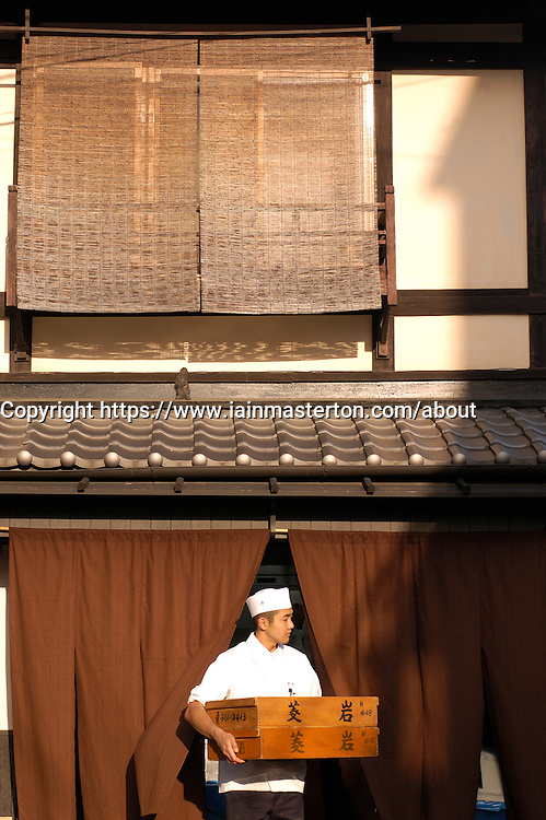 Views of old wooden buildings in historic Gion district of Kyoto Japan
